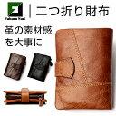 財布 メンズ レザー コイン 男女兼用 全三色 本革 二つ折り 大容量...