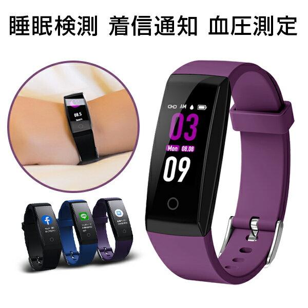 スマートウォッチ 歩数計 全三色 防水 初心者Android iphone 時計 父の日 ギフト Bluetooth4.0 着信通知