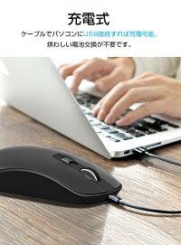 ワイヤレスマウスゲーミングマウス2.4GHz無線マウス