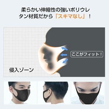 「マスク」6枚セット ウレタンマスク 6個包装 フェイスマスク 花粉対策 PM2.5対策 伸縮性あり ガーゼマスク 繰り返し 使える マスク 洗える大人用 大人 防護 花粉 防塵 男女兼用 mask ますく フィット おしゃれ ブラック 黒 送料無料