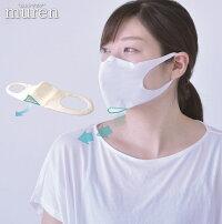 【在庫あり】マスク洗えるマスク白ホワイトホワイトマスク日本製水洗い繰り返しくりかえし涼しい通気性スポーツmurenMask(日本製)ふつうサイズ小さめサイズダイヤ工業