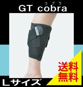 【GT cobra(GTコブラ)】Lサイズダイヤ工業福祉工房【送料無料】(肉離れ サポーター ふくらはぎ 下腿)ふくらはぎサポーター 圧迫と手軽さはテーピング以上!【RCP】【10P26Mar16】