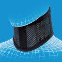 キュールカラー (頸椎カラー 頚椎カラー)ダイヤ工業福祉工房ブラックデザインのメッシュ頚椎用装具