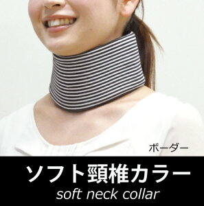 前部の多孔硬質プレートであご部分を支えます。高機能バイオ繊維素材で快適な装着感☆代引き手...