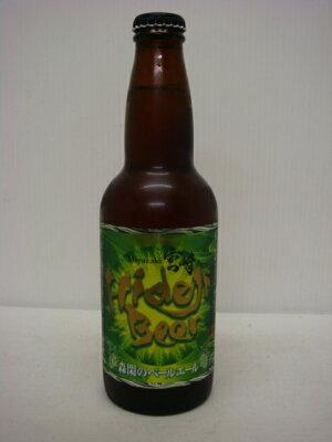 ひでじビール森閑のペールエール330ml