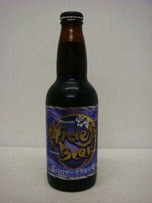 ひでじビール月のダークラガー330ml