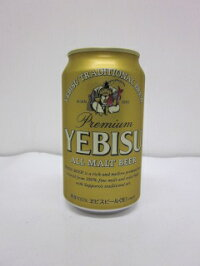 エビス・ビール350ml缶(24本入)