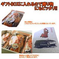【送料無料】福島名産あんぽ柿(230g×3)10P20Dec13
