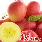 福島県産『サンふじ』、3kg箱(7〜11玉入)。3〜4人向けの贈答向けサイズ。発送は11月25日〜1月中旬まで12月までは蜜入りの期待大♪お歳暮にも大人気の甘いりんごです。年越し特集2008