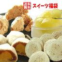 福島県のお菓子