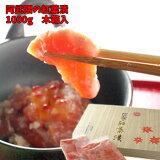 【送料無料】阿武隈の紅葉漬。お酒の肴やアツアツご飯にもピッタリ。大人のちょっと贅沢なプレミアムギフト♪江戸時代から続く伝統の技術をご堪能しませんか