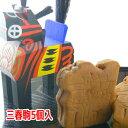 モチモチ生地と甘さ控えめの餡子が見事に調和しています。『三春駒(5個入)』かんのや秘伝の餡子...