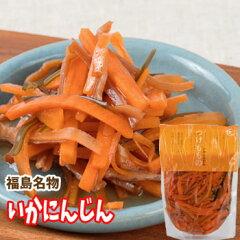 福島のお正月には欠かせない郷土料理♪福島の郷土料理、いかと人参の絶妙なコンビネーションい...