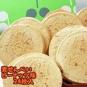 福島名物『麦せんべい(24枚入)』1枚1枚手焼きの手作り無添加の懐かしい味 P20Aug16
