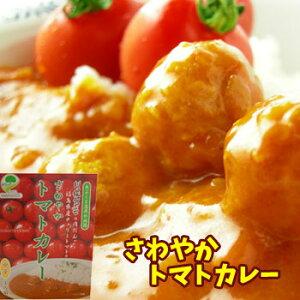 爽やかな酸味のトマトカレー♪肉団子の弾力がお口の中で弾けます♪川俣シャモの肉だんごと福島...