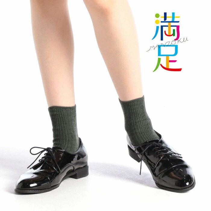 靴下・レッグウェア, 靴下  22-24m 3245-002