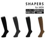 福助 フクスケ SHAPERS for MEN ベーシック リブ【SHAPERS for MENシリーズ】