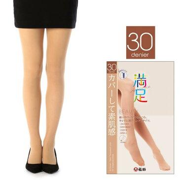 【満足 《ほどよい透け感》 30デニール シアータイツ】 タイツ 薄手 30デニール 日本製 婦人 レディース 福助 フクスケ