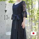 高級感あるラッセルレースの袖付きドレス。リボンはベルト、チョーカー、ヘアに楽しめる。黒は...