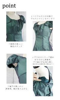 881234d60ed90 楽天市場  白雪姫×クラシカル パフスリーブの袖付きロングフレアー ...
