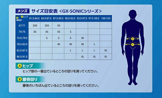 ミズノ(Mizuno)GX?SONIC?【ST】ハーフスパッツN2MB6001