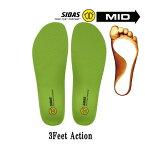 シダス(SIDAS) 3フィート・アクション・ミドル 3Feet Action Mid インソール 中敷き ミドルアーチ対応 3140602