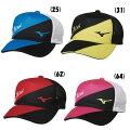ミズノ(Mizuno)18年ソフトテニス日本代表応援キャップ62JW8X51帽子男女兼用