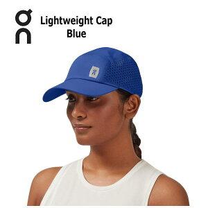 オン(On) Lightweight Cap 30100018 Blue ランニング キャップ 帽子(30100018)