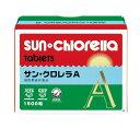 サン・クロレラ(sunchlorella) お取り寄せ商品 サン・クロレラ A 1,500粒 (60g×5袋入) A1500 高品質 クロレラ サプリメント 植物性 健康維持(a1500) 1
