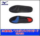 三進興産/ソルボスパイクタフガード61221(2S)〜61225(2L)