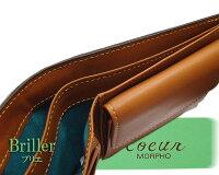 【S.coeur/エスクール】[Briller/ブリエ]二つ折り財布(小銭付札入)0441