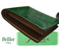 【【S.coeur/エスクール】[Briller/ブリエ]二つ折り財布(小銭付札入)0441