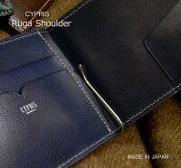 【キプリス/CYPRIS】■RugaShoulder(ルーガショルダー)マネークリップ(札バサミ)8382