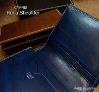【キプリス/CYPRIS】■RugaShoulder(ルーガショルダー)名刺入れ(通しマチ)8383