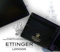 【ETTINGER/エッティンガー】■BLACK-PURPLEEURO(ビルフォールド3C/カード&コインパース)141JR