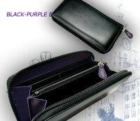 【ETTINGER/エッティンガー】BLACK-PURPLEEUROコレクション(ウォレット)2051JR