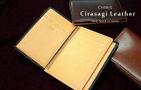 【キプリス/CYPRIS】■シラサギレザー(CirasagiLeather)二つ折り中ベロ付き12枚カードケース8258