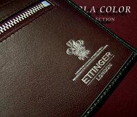 ○【ETTINGER/エッティンガー】■VIOLACOLORCollection●小銭入れ付き長財布953AEJRビオラカラーコレクション