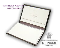 エッティンガー【ETTINGER】NAVY-WHITE-PURPLEコレクション
