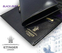 【ETTINGER/エッティンガー】■BLACK-PURPLEEUROコレクション(ウォレット)953AEJR