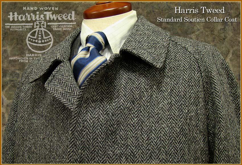 【 Harris Tweed / ハリスツイード 】 スタンダード・ステンカラーコート ( グレーヘリンボーン ) 9505-08:トラッド ハウス フクスミ