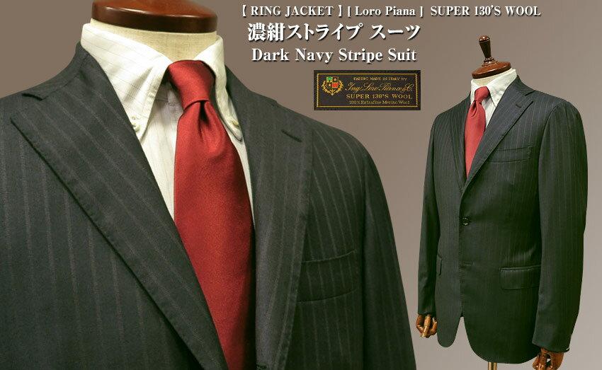 秋冬 【 RING JACKET / リングヂャケット 】 [ ロロピアーナ/ Loro Piana ] SUPER 130