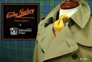 コービー・ファクトリー×ジョンストンズ第一次世界大戦仕様限定トレンチコート