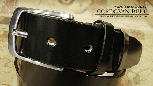 本格派 [ 幅広 ] コードバンベルト ( 33mm ) ブラック / シルバーバックル ( 88991-1 ) コードバン...