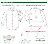 ワイドカラーシャツ