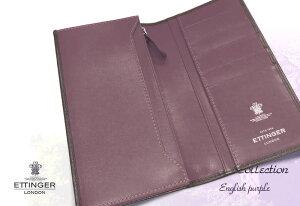 6e508405fdb6 エッティンガー(ETTINGER)ファッションの通販比較 - 価格.com