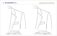 2.ブリティッシュ/イージーオーダージャケット&ブレザー(仕様&オプション)