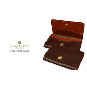 Glenroyal/GLENROYAL ● BUSINESS CARD HOLDER 03-6131 ● 043 CIGER × OXFORD TAN Bridle leather card case (business card holder) [Limited stock item] [Giff easy packing] [Music for tomorrow]