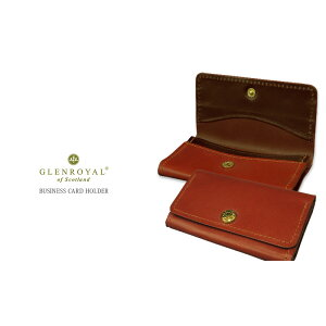 Glenroyal/GLENROYAL ● BUSINESS CARD HOLDER 03-6131 ● 044 OXFORD TAN × CIGER Bridle leather card case (business card holder) [Completely limited stock item] [Giff easy packing] [Music for tomorrow]