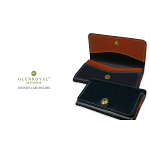 Glenroyal/GLENROYAL ● BUSINESS CARD HOLDER 03-6131 ● 058 DK.BLUE × OXFORD TAN Bridle leather card case (business card holder) [Limited arrival product] [Giff easy packing] [Music for tomorrow]